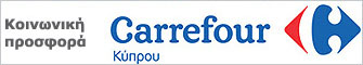 Slideshow - Introduction - Carrefour